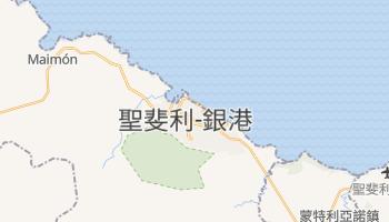 聖斐利-銀港 - 在线地图