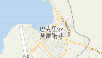巴克里索莫雷諾港 - 在线地图