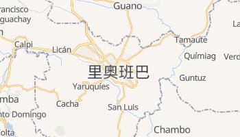 里奧班巴 - 在线地图