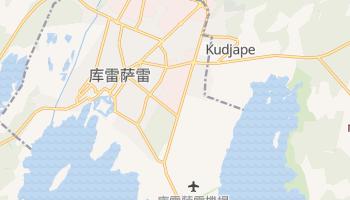 库雷萨雷 - 在线地图