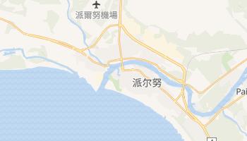 派尔努 - 在线地图