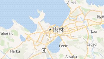 塔林 - 在线地图