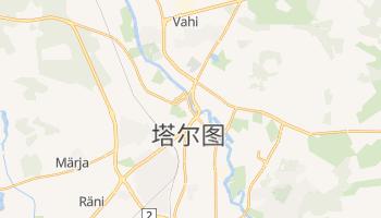 塔尔图 - 在线地图