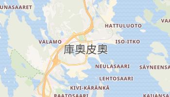 庫奧皮奧 - 在线地图