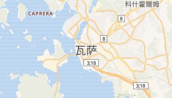 瓦萨 - 在线地图