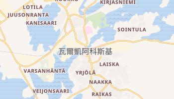 瓦爾凱阿科斯基 - 在线地图