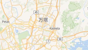 万塔 - 在线地图