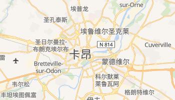 卡昂 - 在线地图