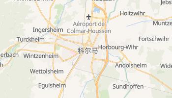 科尔马 - 在线地图