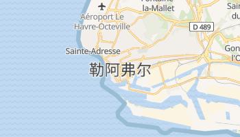 勒阿弗尔 - 在线地图