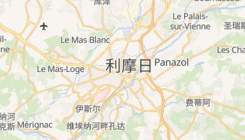 利摩日 - 在线地图