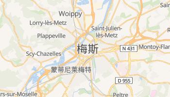 梅斯 - 在线地图