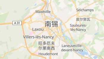 南锡 - 在线地图