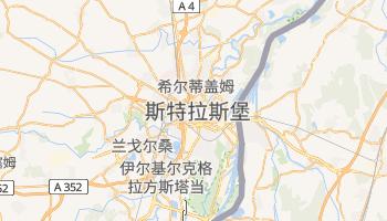 斯特拉斯堡 - 在线地图