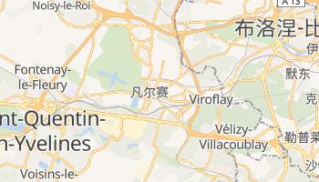 凡尔赛 - 在线地图