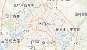 柏林 - 在线地图
