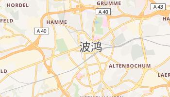 波鸿 - 在线地图