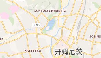 开姆尼茨 - 在线地图