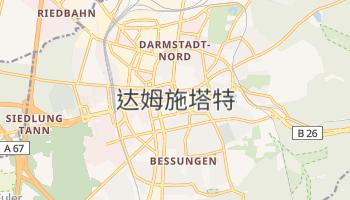 达姆施塔特 - 在线地图