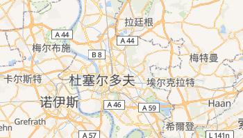 杜塞尔多夫 - 在线地图