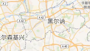 黑尔讷 - 在线地图