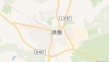 洪根 - 在线地图