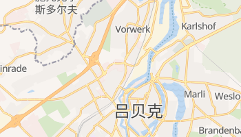 吕贝克 - 在线地图