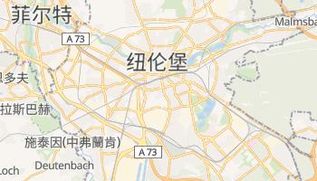 纽伦堡 - 在线地图