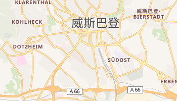 威斯巴登 - 在线地图