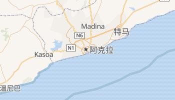 阿克拉 - 在线地图