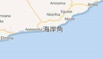 海岸角 - 在线地图