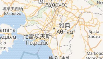 雅典 - 在线地图