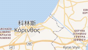 科林斯 - 在线地图