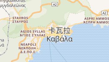 卡瓦拉 - 在线地图