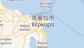 克基拉島 - 在线地图