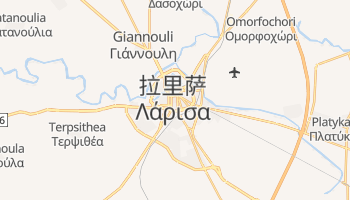 拉里萨 - 在线地图