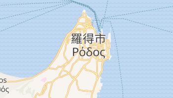 罗得岛 - 在线地图