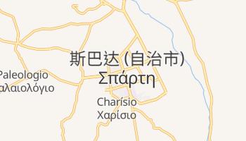 斯巴達 - 在线地图