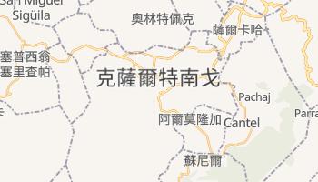克薩爾特南戈 - 在线地图