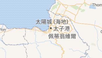太子港 - 在线地图