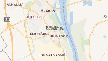 多瑙新城 - 在线地图
