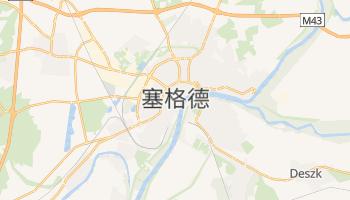 塞格德 - 在线地图