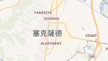 塞克薩德 - 在线地图