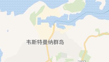 韦斯特曼纳群岛 - 在线地图