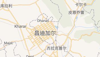 昌迪加尔 - 在线地图