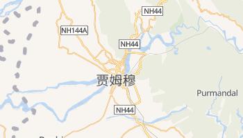贾姆穆 - 在线地图