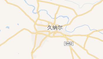 久纳尔 - 在线地图