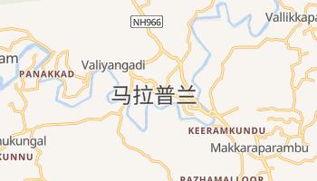 马拉普普拉姆 - 在线地图