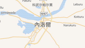 內洛爾 - 在线地图