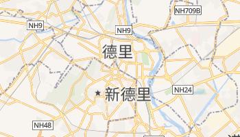 新德里 - 在线地图